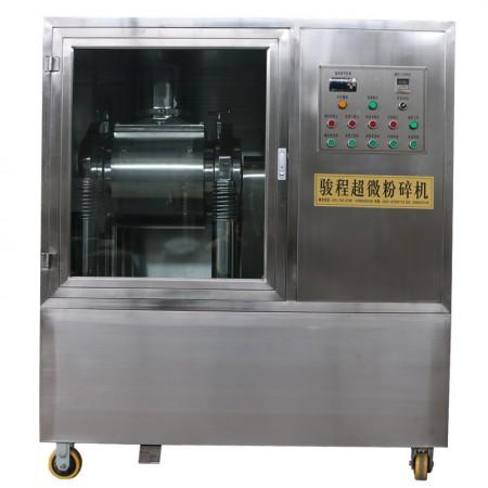 JCWF-30SD中药微粉机